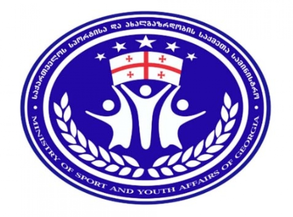 Ministry of Sport and Youth Affairs of Georgia