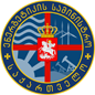 Ministry of Energy of Georgia